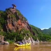 Mushroom Rock along Rio Aros