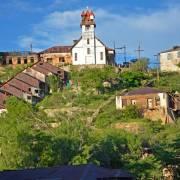 Pilares de Nacozari (ghost town)